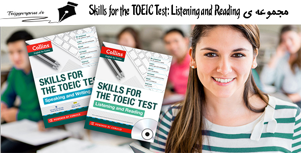 دانلود مجموعه Skills for the TOEIC Test:listening-reading